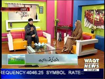 Salam Pakistan 31 January 2014 (Part 2)