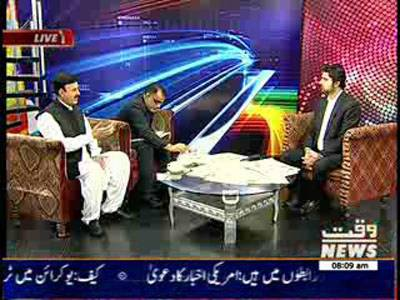 News Lounge 06 February 2014