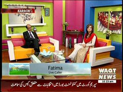 Salam Pakistan 06 February 2014 (Part 1)