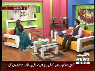 Salam Pakistan 13 February 2014 (Part 1)