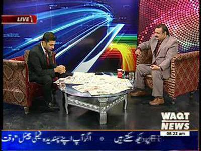 News Lounge 17 February 2014