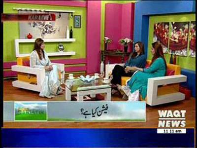 Salam Pakistan 17 February 2014 (Part 2)