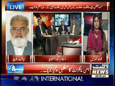8PM With Fareeha Idrees 17 February 2014