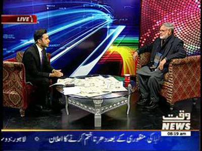 News Lounge 18 February 2014