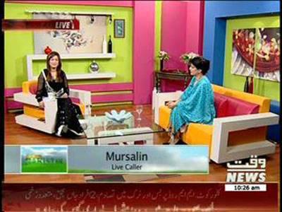 Salam Pakistan 18 February 2014 (Part 1)