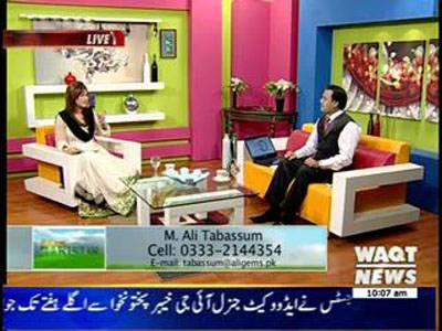 Salam Pakistan 20 February 2014 (Part 1)