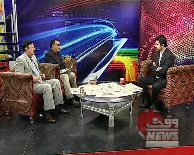News Lounge 20 February 2014