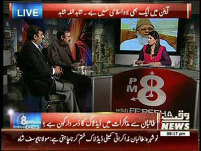 8PM With Fareeha Idrees 21 February 2014