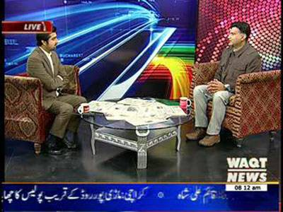 News Lounge 22 February2014