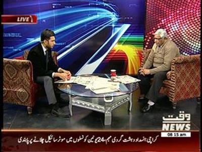 News Lounge 23 February 2014