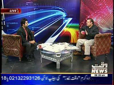 News Lounge 24 February 2014