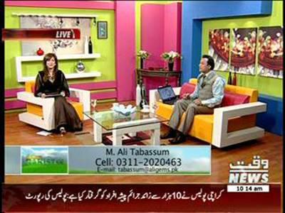 Salam Pakistan 24 February 2014 (part 1)