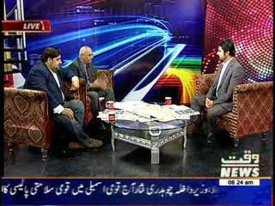 News Lounge 26 February 2014
