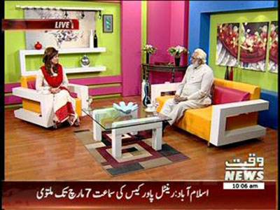 Salam Pakistan 26 February 2014 (Part 1)