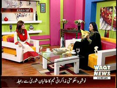 Salam Pakistan 26 February 2014 (Part 2)