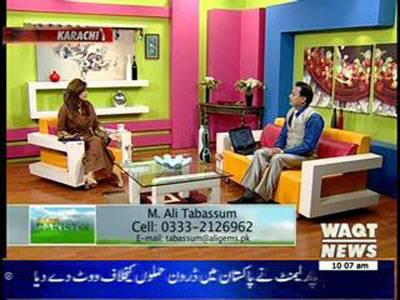 Salam Pakistan 28 February 2014 (Part 1)