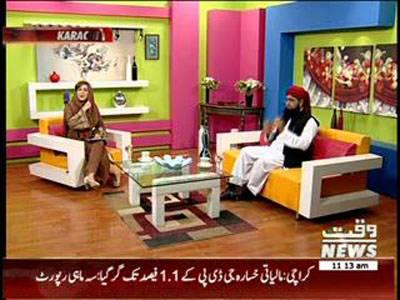 Salam Pakistan 28 February 2014 (Part 2)