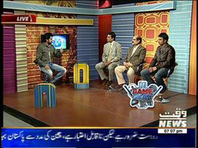 Game Beat 02 March 2014