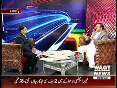 News Lounge 03 March 2014