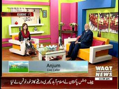Salam Pakistan 03 March 2014