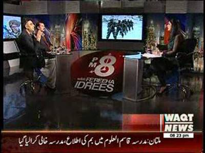 8PM With Fareeha Idrees 05 March 2014