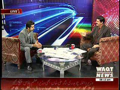 News Lounge 06 March 2014
