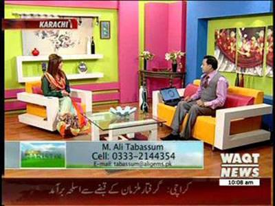Salam Pakistan 06 March 2014 (Part 1)