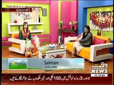 Salam Pakistan 06 March 2014 (Part 2)