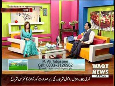 Salam Pakistan 07 March 2014 (Part 1)