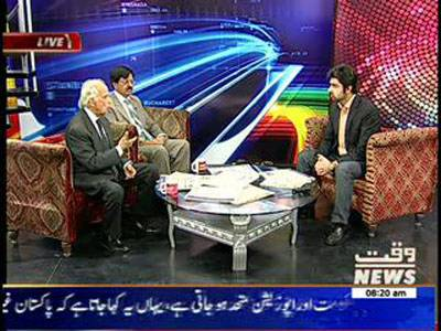 News Lounge 07 March 2014