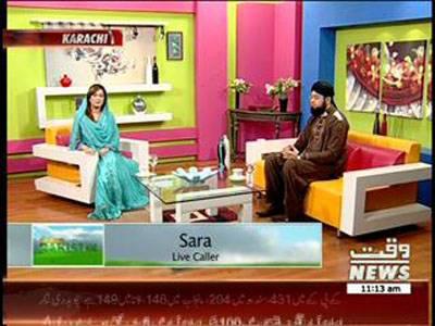 Salam Pakistan 07 March 2014 (Part 2)