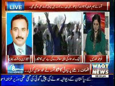 8PM With Fareeha Idrees 14 March 2014