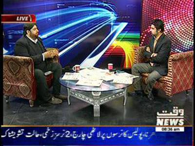 News Lounge 15 March 2014