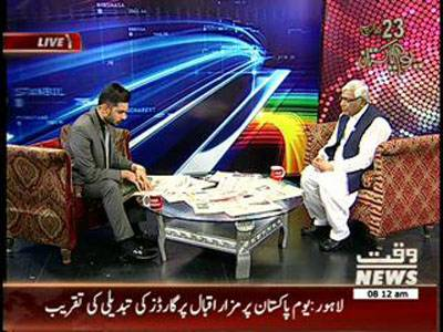 News Lounge 23 March 2014