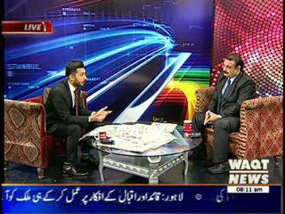 News Lounge 24 March 2014