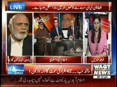8PM With Fareeha Idrees 24 March 2014
