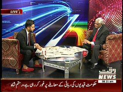 News Lounge 30 March 2014