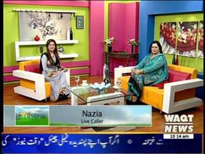 Salam Pakistan 02 April 2014(Part1)