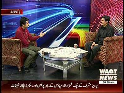 News Lounge 03 April 2014