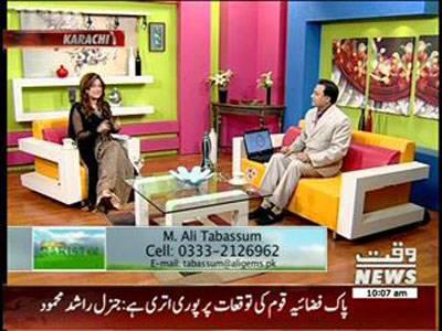 Salam Pakistan 03 April 2014 (Part 1)