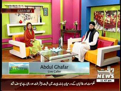 Salam Pakistan 04 April 2014