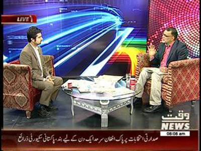 News Lounge 05 April 2014
