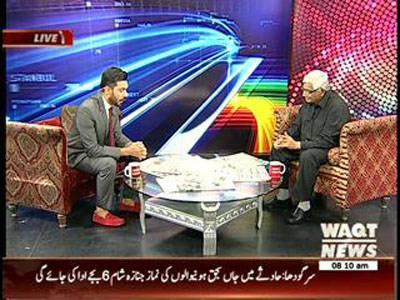 News Lounge 06 April 2014