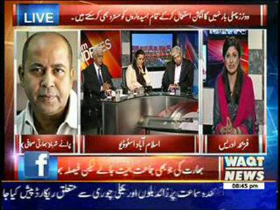 8PM With Fareeha Idrees 07 April 2014