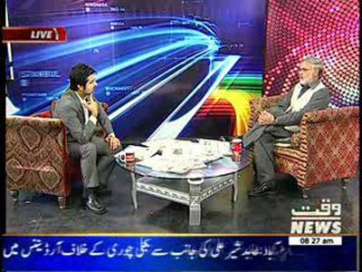 News Lounge 08 April 2014