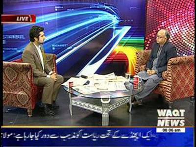 News Lounge 09 April 2014