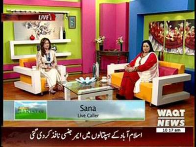 Salam Pakistan 09 April 2014 (Part1)