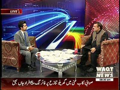 News Lounge 14 April 2014
