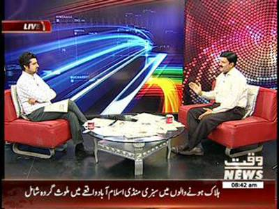 News Lounge 24 April 2014