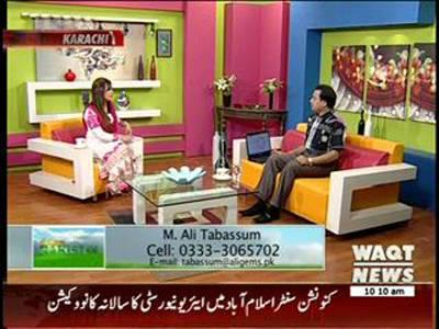 Salam Pakistan 24 April 2014 (Part1)
